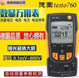 德图testo760数字温度万用表自动量程频率电容电流表交直流万能表