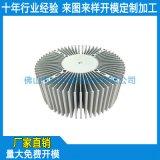 鋁制五金散熱器,散熱器鋁合金開模,LED鋁型材定制