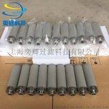 上海钛棒滤芯 烧结钛滤芯 可钛棒过滤器定制