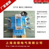 供应FZW28-12F电力负荷开关(带线缆)