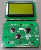12864液晶显示屏,LCM模块