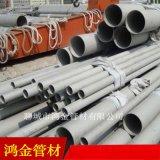 興城304不鏽鋼裝飾圓管 工業用不鏽鋼管