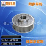 各種規格同步帶輪傳動齒輪機械設備機械配件生產線配件