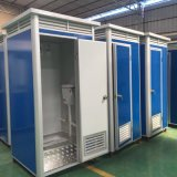 广州移动厕所卫生间 移动整体厕所 成品公厕 可移动环保厕所
