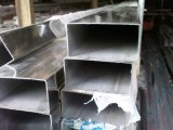 慶陽大量生產不鏽鋼扣板價格供應商報價【價格電議】