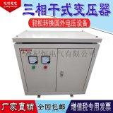 三相变压器 隔离变压器 干式变压器 光伏变压器