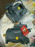 【供应】煤矿用全液压坑道钻机ZDY1200S|A6V80MA 液压柱塞泵