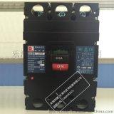 江苏常熟断路器CM1-630M/3300 塑壳断路器500A