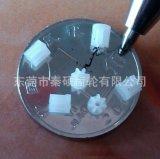 【廠家供應】微型電機齒輪 模型飛機齒輪 0.3模數7齒塑膠齒輪