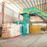 全自动油压废纸打包机 适用于废纸皮、塑料瓶、易拉罐压包的打包机