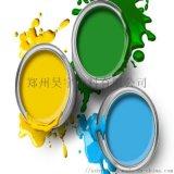 環氧磁漆 環氧面漆 環氧樹脂漆