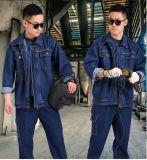 焊工工作服套裝男勞保純棉耐磨防燙阻燃牛仔加厚秋冬電焊工人工裝