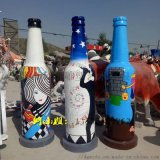 德国酒产业基地标志性雕塑彩绘啤酒瓶仿真雪花啤酒瓶