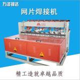 圆管打孔机价位 广州市白云区圆管打孔机