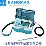 加野Kanomax智能型热式风速仪6113