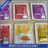 遼寧圓角袋自動包裝機-休閒食品圓角鋁箔包裝抽真空