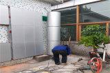 广告栏银灰色包柱铝单板 公告栏灰色方柱铝单板