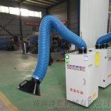 天津移動式焊煙除塵器焊接煙塵淨化專用設備廠家直銷