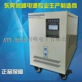 润峰电源三相干式变压器380V转220/200V 隔离变压器15KVA
