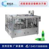 全自動飲料灌裝機碳酸飲料灌裝生產線 含氣飲料灌裝機
