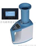 青島路博LB-1G 全自動糧食水分測定儀
