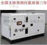 45KW靜音柴油發電機