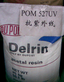 高粘度POM塑胶原料深圳杜邦500P