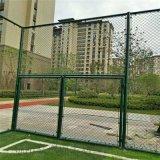 休闲运动场围栏 球场护栏网勾花网 小区篮球场防护栏
