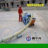 非固化沥青热熔喷涂机西青区厂家直销非固化喷涂机