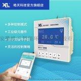 温室大棚温度控制器,自动远程控温