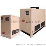 英格索蘭冷幹機  空壓機冷凍幹燥機