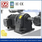 CH22-400W卧式齿轮减速电机三相交流减速机