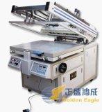 絲網印刷機電路板教學設備 PCB