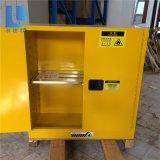 工業化學品定制安全櫃