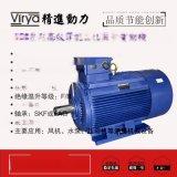 電動機YE2系列節能電機電動機 全國銷售廠家直銷