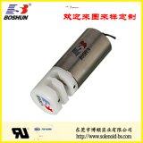 双向压管医疗器材阀 BS-3050V-01