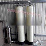 城市洗車房污水迴圈處理設備洗車水淨化迴圈系統