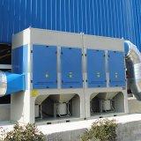 HLTMC橫插式濾筒除塵器,工業除塵脈衝除塵器,高效多濾筒除塵設備