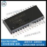 PIC18F26K22-I/SS PIC18F26K22 控制器單片機芯片IC 貼片SOP28