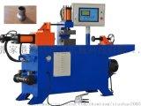 自動金屬管端成型機自動擴口機縮管機