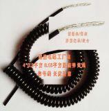 供應光纖螺旋電纜,音頻視頻專用。專業生產廠家,質量保障【批發音頻視頻專業螺旋電纜,彈簧線,專業生產商質量保障