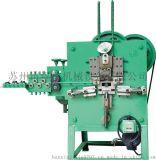 焊信機械線D型扣環自動成型打扣機120金屬打扣機