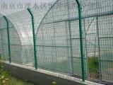 邊框護欄網 高速公路護欄網防護隔離網 高速公路護欄網