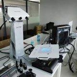 東莞3D抄數掃描