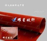 苏州硅胶布厂家 硅钛布厂家直销 A级硅胶布