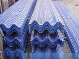 防风防尘网厂家、金属防尘网