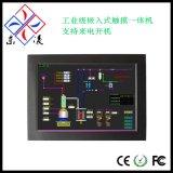 15寸工業平板電腦,嵌入式工業一體機,研華工控機替代