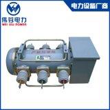 LW3-12/630-20六氟化硫断路器