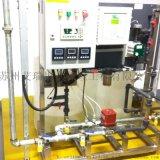 蘇州/無錫/上海水處理維保中央空調 冷卻塔 冷凍水系統暖通系統清洗維保