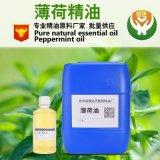 植物香料 薄荷油 提神醒腦 薄荷草蒸餾提取薄荷精油